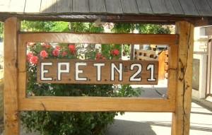 epet21